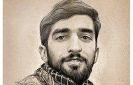 قاتل محسن حججی
