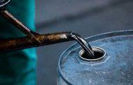 کاربرد های نفت خام
