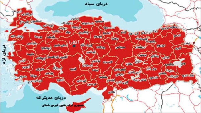 نام شهرهای ترکیه