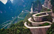 شهرهای دیدنی چین