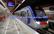 نقشه مترو تهران PDF