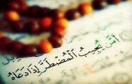 دعای رفع مشکلات مالی